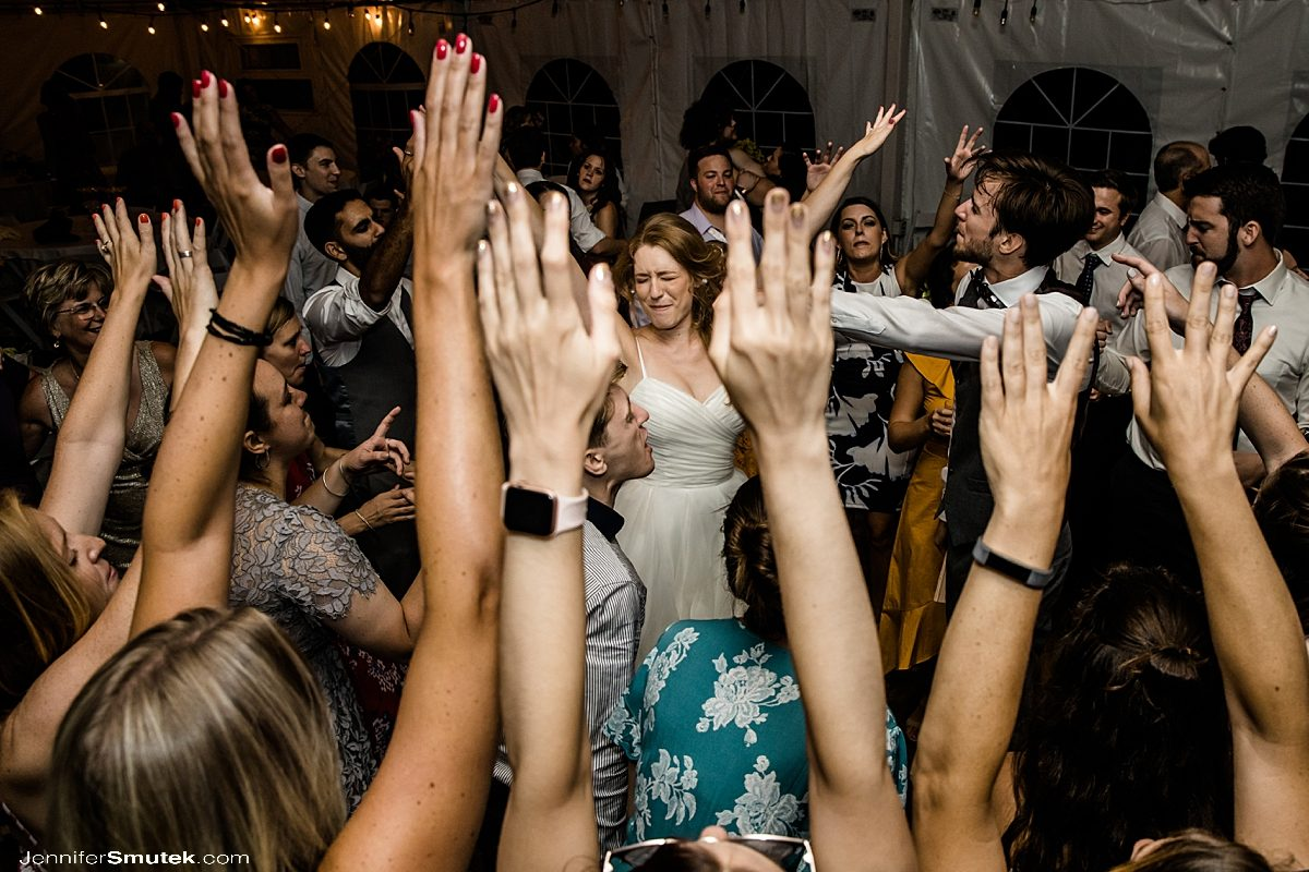 Summer Elkridge Furnace Inn Wedding